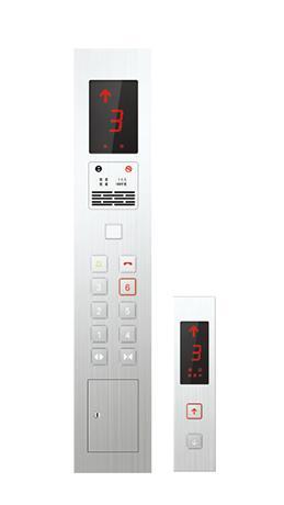 COP-Q02 Car control box