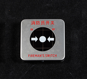 Fire switch box